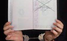 Штраф за отсутствие регистрации иностранного гражданина: кому грозит и как избежать