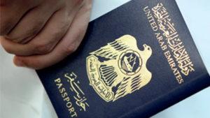 Как получить гражданство ОАЭ гражданину России в 2018 году