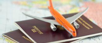 Причины запрета выезда за границу из России