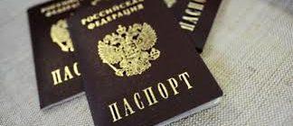 Как оформить двойное гражданство Россия – Таджикистан