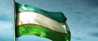 Получение ВНЖ в Узбекистане гражданину РФ