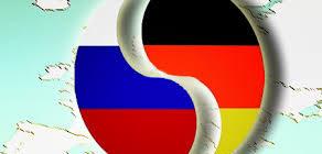 Как оформить двойное гражданство Россия - Германия