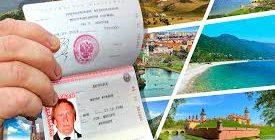 Куда можно поехать по российскому паспорту