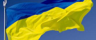 Как получить вид на жительство в Украине гражданину России