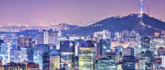 Как переехать на ПМЖ в Южную Корею из России