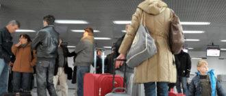 Компенсация переезда в РФ для участников программы переселения соотечественников