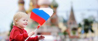 Порядок продления ВНЖ в РФ для несовершеннолетних
