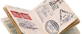 Правила пребывания иностранных граждан на территории РФ
