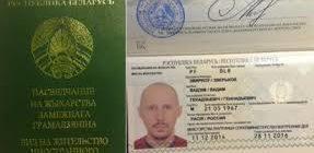 Как получить вид на жительство в Белоруссии гражданам России