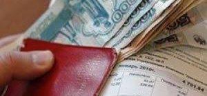Денежные выплаты и доплаты ветеранам труда в Иваново и Ивановской области
