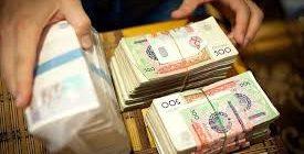 Как получить пенсию в России гражданину Узбекистана