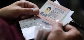 Как оформить патент на работу гражданину узбекистана (срок действия)