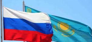 Правила пребывания граждан Казахстана в России