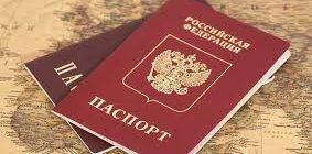 Как получить двойное гражданство Россия - Болгария