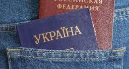 Как оформить статус беженца в России
