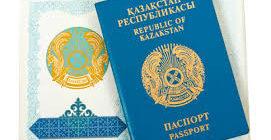 Как получить двойное гражданство Россия – Казахстан