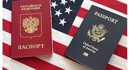 Как получить двойное гражданство Россия – США