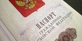 Как получить гражданство Молдовы гражданину России