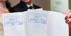 Регистрация брака с гражданином Украины в России