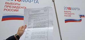 Можно ли участвовать в выборах с ВНЖ в РФ