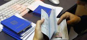 Какие документы нужны для подачи на гражданство РФ по программе переселения