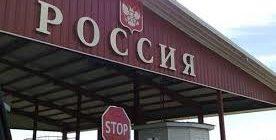 Как происходит пересечение границы РФ и Китая на машине