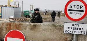 Незаконный переход границы с РФ (статья, ответственность)