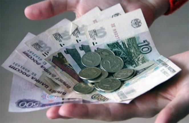 Компенсационные выплаты переселенцам