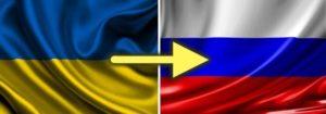Как украинцу выехать на ПМЖ в РФ