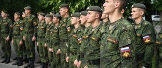 Постановка на воинский учет после получения гражданства РФ
