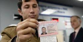 Прием на работу мигранта с патентом