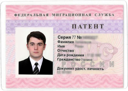 Нужен ли патент на работу гражданам киргизии