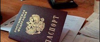 Как ребенку получить гражданство РФ если мать гражданка РФ