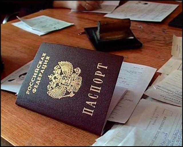 Документы для получения и оформления ребенку гражданства РФ в 2020 году