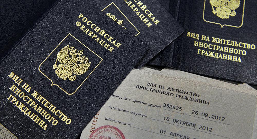 юридическая консультация получения гражданства рф