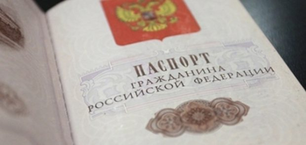 Процедура отказа от гражданства » УФМС России