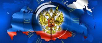 Переезд в Российскую Федерацию на ПМЖ: особенности и способы