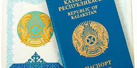 Как быстро гражданину Казахстана получить гражданство России