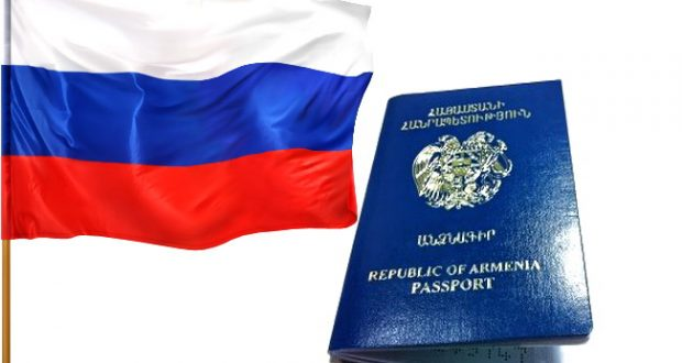 Новые законы для граждан армении в россии 2019 — Ведущий Юрист