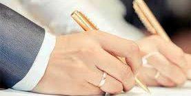 Регистрация брака с гражданином Узбекистана в России (Москве) + документы