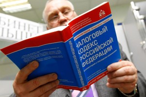 НДФЛ с нерезидентов РФ в 2020 году