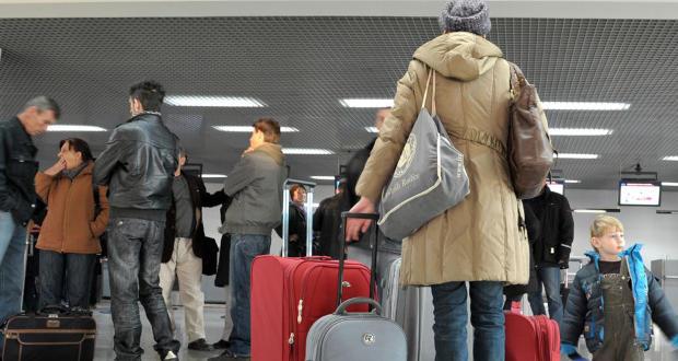 Документы на компенсацию по программе переселения соотечественников