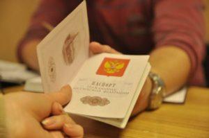 Можно ли получить компенсацию по уплате госпошлины при вступлении в гражданство РФ