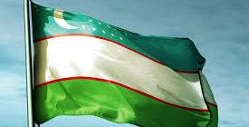 Нужна ли виза в Узбекистан гражданам РФ