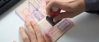 Оформление визы и правила въезда в Израиль для россиян