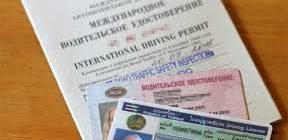 Процедура продления международных водительских прав