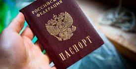 Что делать после получения гражданства РФ иностранным гражданином