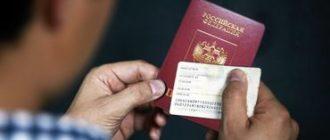 Как быстро гражданину Молдовы получить гражданство России