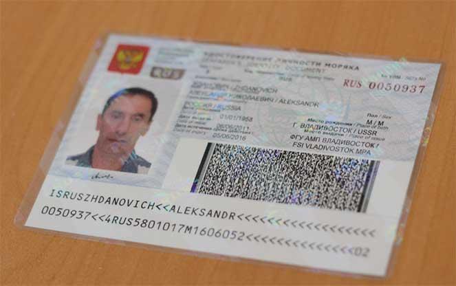 Временное удостоверение личности в РФ в 2020 году