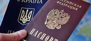 Как оформить РВП в Крыму гражданину Украины